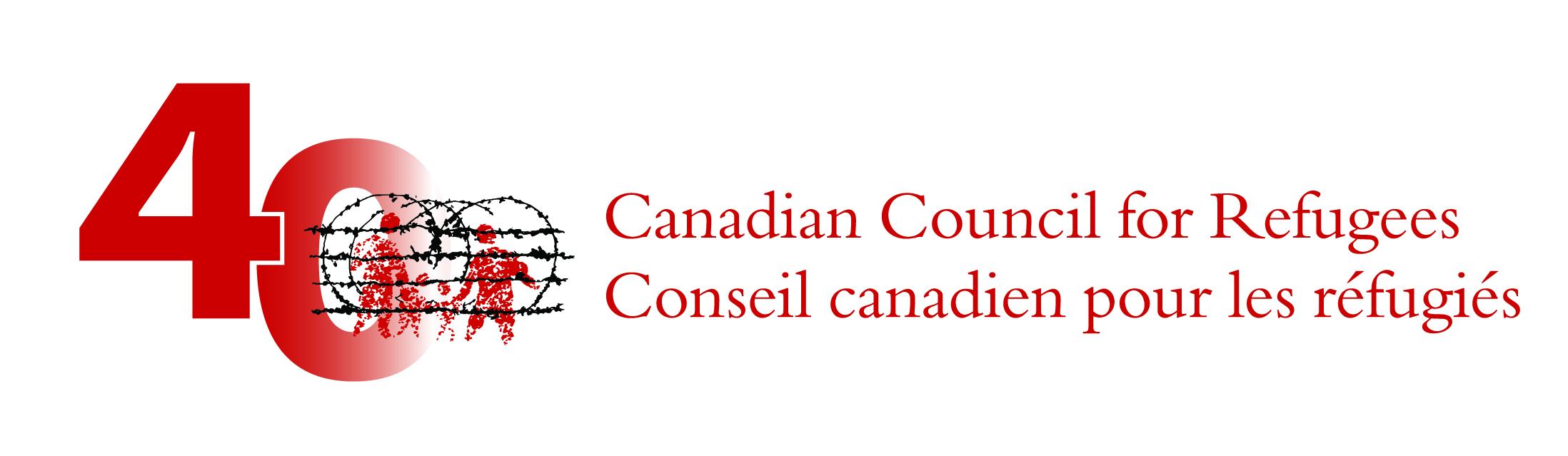 40e anniversaire du CCR