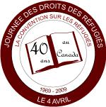 Journées des droits des réfugiés